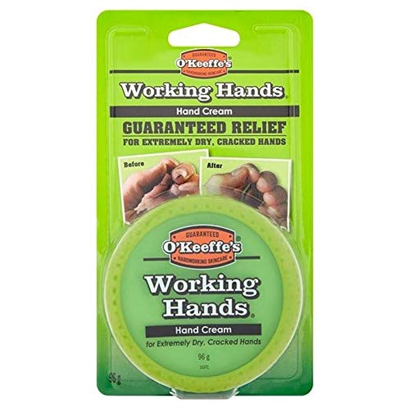 反毒見分ける面白い[O'Keeffes] オキーフの作業の手クリーム96グラム - O'Keeffe's Working Hands Cream 96g [並行輸入品]