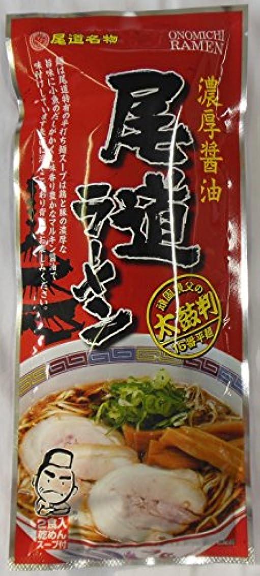 ピアースフィクションインシュレータ瀬戸内麺めぐり 尾道ラーメン 乾麺2食袋