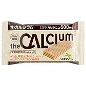 大塚製薬 ザ・カルシウム バニラ サンドイッチ 2枚入り