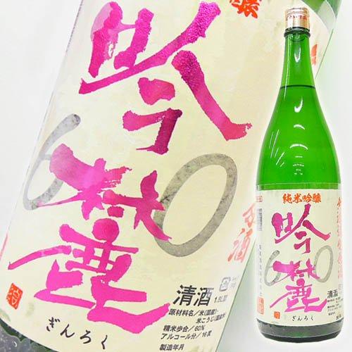 高知県の地酒・日本酒
