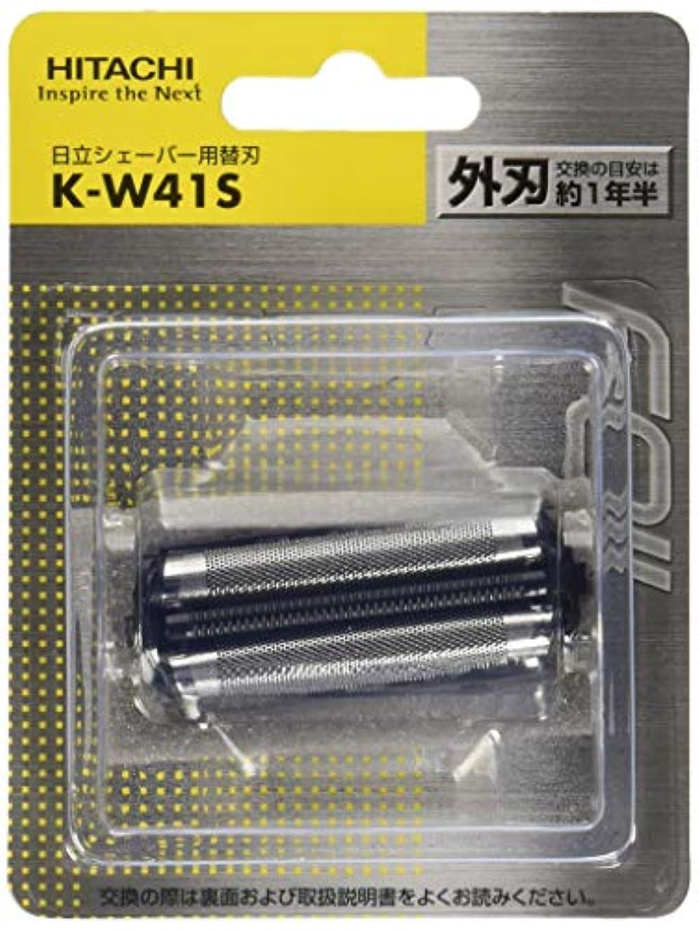 玉フェッチ申請者日立 シェーバー用替刃(外刃) K-W41S