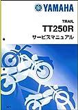 ヤマハ TT250R/Raid/レイド(4GY/4RR/4WA) サービスマニュアル/整備書/基本版 QQS-CLT-000-4GY