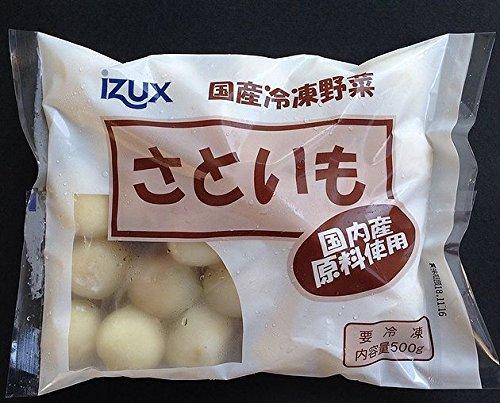 イズックス 【冷凍野菜】【国産】九州産さといも500gSサイズ×2