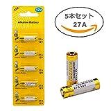 5本セット 27A 12Vアルカリ電池【A27、G27A、PG27A、MN27、CA22、L828、EL812、L27A互換 】