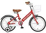 voldy(ボルディ) チビボルディー 子供用自転車 16インチ 18インチ 三輪車 【泥除け付き カゴ付き こま付き】 男の子 女の子 VO-16KB (レッド, 16)