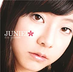 JUNIEL「ピノキオ」のジャケット画像