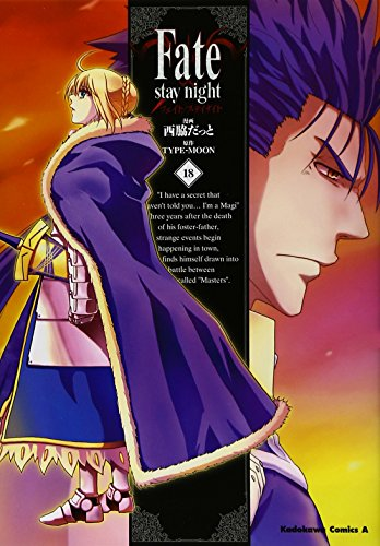 Fate/stay night (18) (カドカワコミックスAエース)の詳細を見る