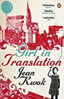 Girl in Translation by Jean Kwok(2011-06-01)