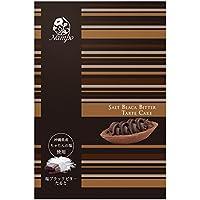 塩ブラックビターたると 6個入×20箱 (1ケース) ナンポー ビタースイートな大人のチョコタルト