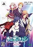 うたの☆プリンスさまっ♪ -Sweet Serenade-(初回限定版) - PSP