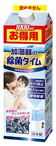 【大容量】加湿器の除菌タイム 液体タイプ 無香料 給水タンク...