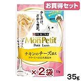 Amazon.co.jpお買得セット モンプチ プチリュクスパウチ チキンのチーズ添え 35g お買い得2袋入