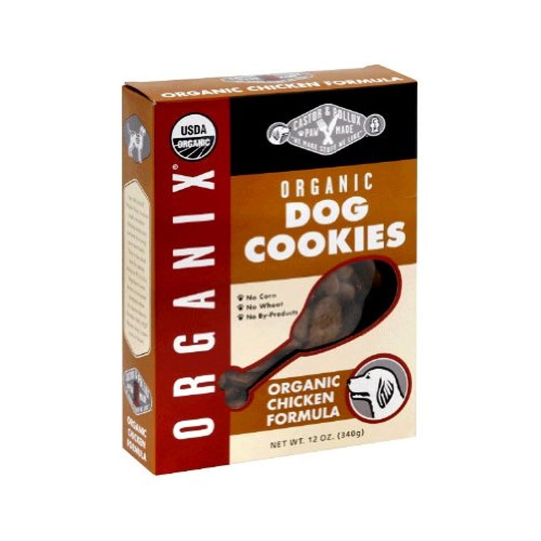 経済的日常的に後ろにCASTER&POLLUX  オーガニックドッグクッキー チキン 340g