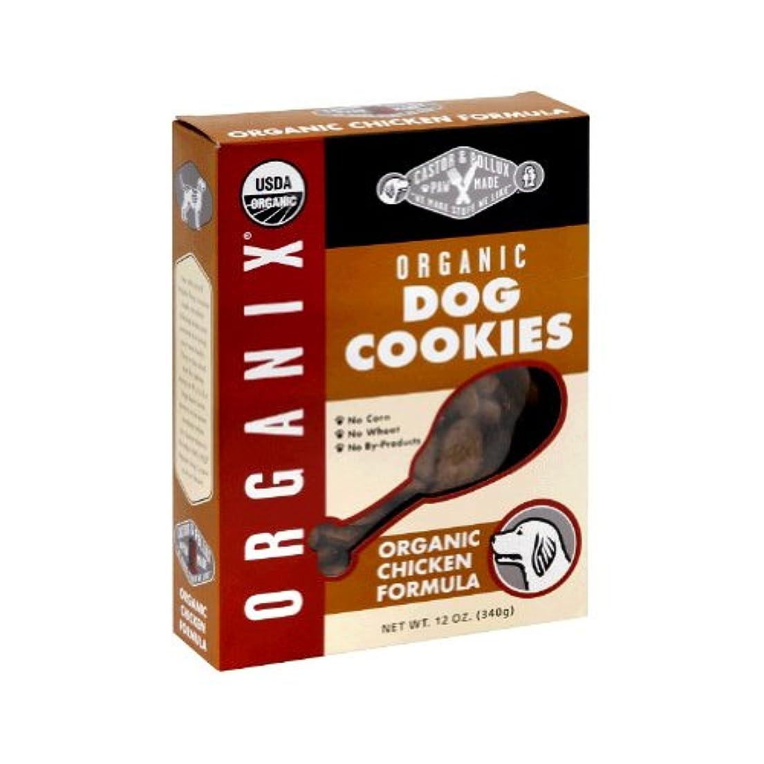一次コンチネンタル是正するCASTER&POLLUX  オーガニックドッグクッキー チキン 340g