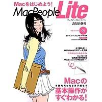 MacPeople Lite 2008 春号 (アスキームック)