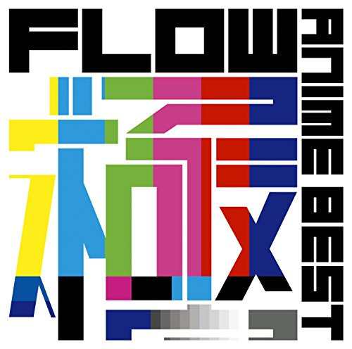 FLOW – FLOW Anime Best 極 [FLAC / 24bit Lossless / WEB] [2015.02.25]