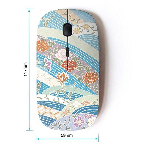 KOOLmouse [ ワイヤレスマウス 2.4Ghz無線光学式マウス ] [ Sky Flowers Blue Tones ] KOOLmouse