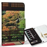 スマコレ ploom TECH プルームテック 専用 レザーケース 手帳型 タバコ ケース カバー 合皮 ケース カバー 収納 プルームケース デザイン 革 写真・風景 写真 和風 建物 秋 紅葉 008066