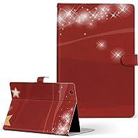 HUAWEI MediaPad M3 Huawei ファーウェイ メディアパッド タブレット 手帳型 タブレットケース タブレットカバー カバー レザー ケース 手帳タイプ フリップ ダイアリー 二つ折り ラグジュアリー 星 キラキラ レース m3-001448-tb
