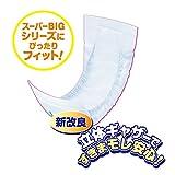 【パッド スーパーBIG】グーン 安心吸収 (15~35kg)26枚 画像