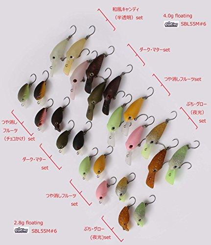 9個セット! RMOFトラウト管釣りクランク (4.0g「つや消しフルーツ」「和風キャンディ」「ダークマター」セット)