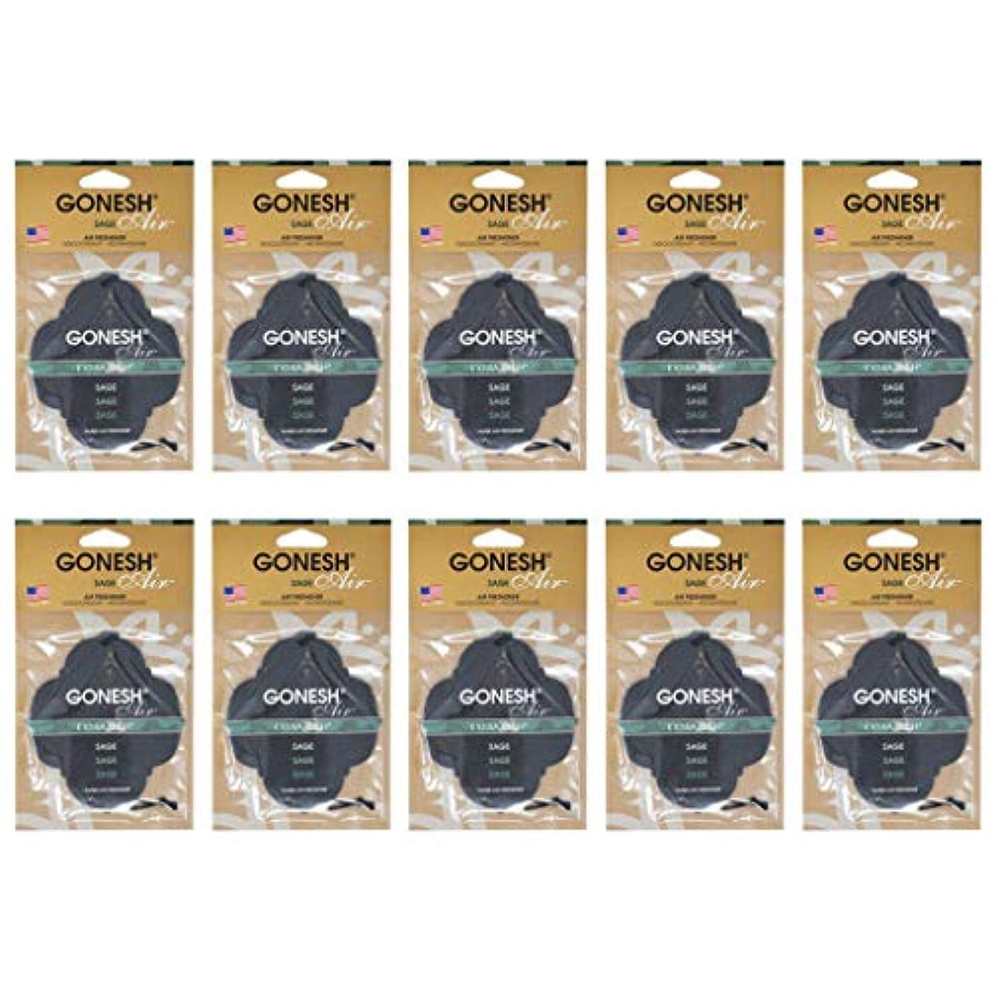 日常的に石鹸変色するGONESH ペーパーエアフレッシュナー セージ 10個セット