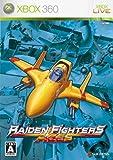 Raiden Fighters Aces [Japan Import] [並行輸入品]
