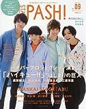 STAGE PASH! Vol.09 (生活シリーズ)