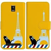 sslink Priori4 FTJ162D FREETEL 手帳型 イエロー ケース 猫 エッフェル塔(ブルー) パリ フランス ダイアリータイプ 横開き カード収納 フリップ カバー