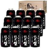 ナルトタイ 生貯蔵酒 純米生 300ml(黒・ミニ缶)12本組【蔵元直送】