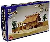 ウッディジョー 1/150 神明造り 神社 木製模型 組立キット
