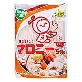 マロニー お鍋にマロニーちゃん 太麺 100g×20袋
