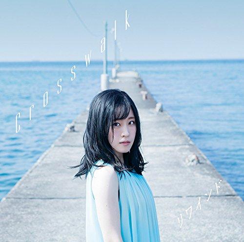鈴木みのり (Minori Suzuki) – Crosswalk/リワインド [FLAC/ 24bit Lossless / WEB] [2018.05.09]