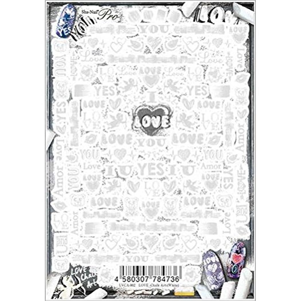 リングレット教義選択Sha-Nail Pro ネイルシール ラブ-チョークアート-(ホワイト) LVCA-002