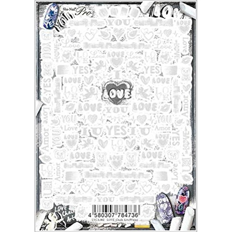 クリック明らかにするオーバーランSha-Nail Pro ネイルシール ラブ-チョークアート-(ホワイト) LVCA-002