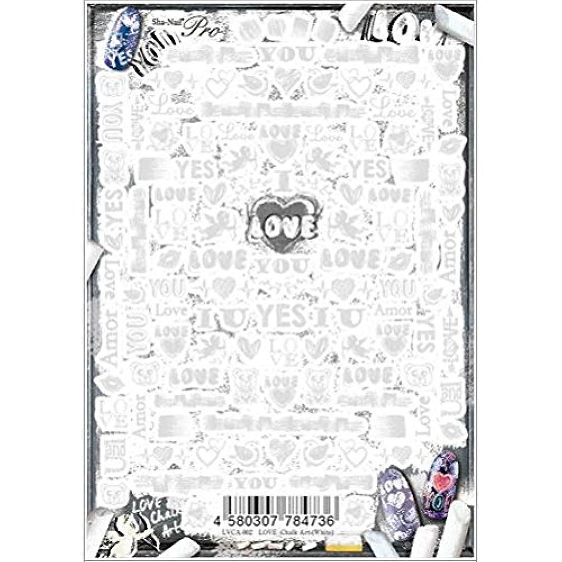 遠洋の未満騒Sha-Nail Pro ネイルシール ラブ-チョークアート-(ホワイト) LVCA-002