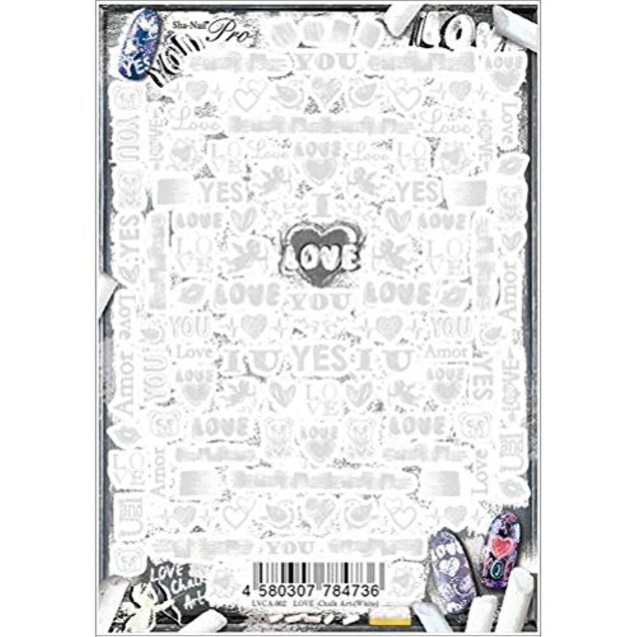 反対するニックネーム遠いSha-Nail Pro ネイルシール ラブ-チョークアート-(ホワイト) LVCA-002