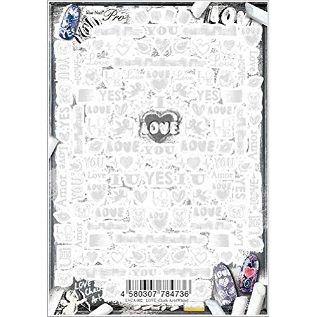 ライオン素晴らしい良い多くのゴミSha-Nail Pro ネイルシール ラブ-チョークアート-(ホワイト) LVCA-002
