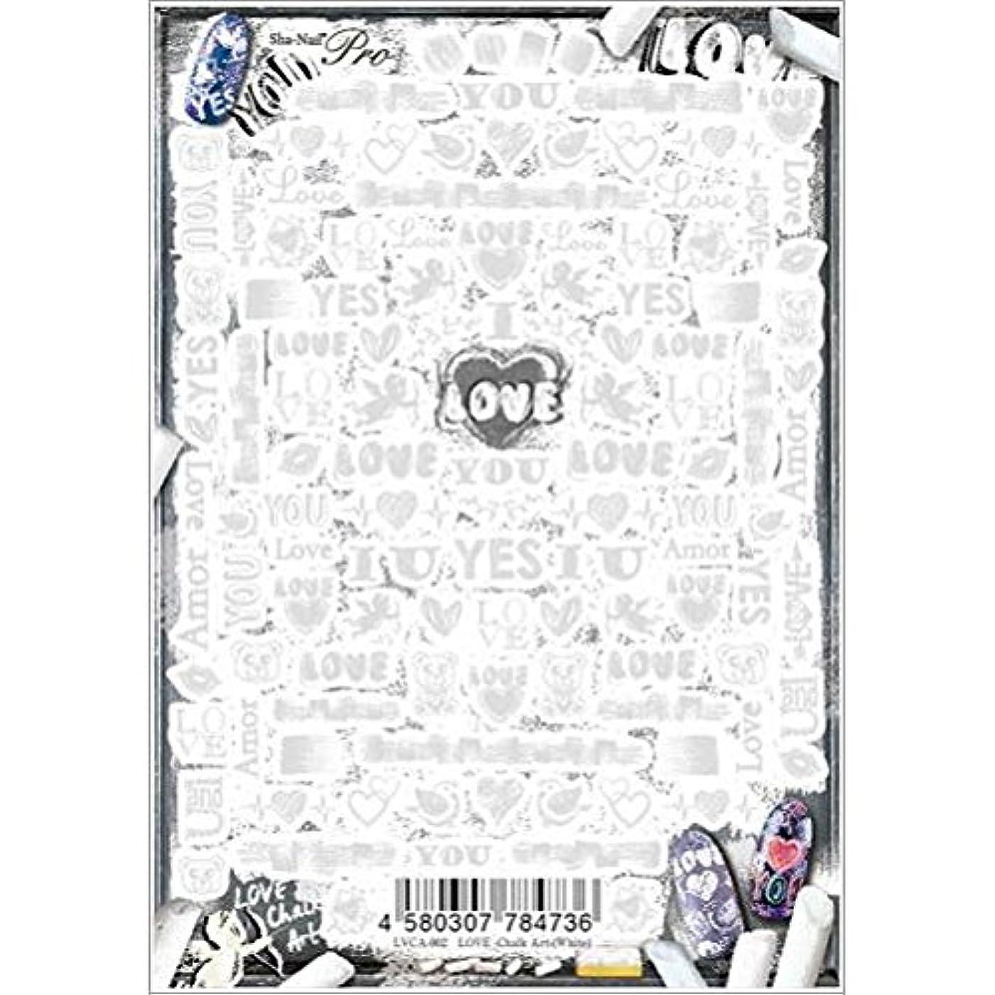 しなやかピン調和Sha-Nail Pro ネイルシール ラブ-チョークアート-(ホワイト) LVCA-002