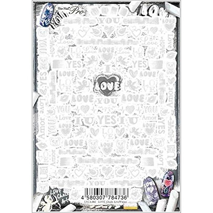 流用する発信道徳のSha-Nail Pro ネイルシール ラブ-チョークアート-(ホワイト) LVCA-002