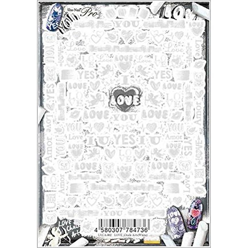 国籍男らしい差別化するSha-Nail Pro ネイルシール ラブ-チョークアート-(ホワイト) LVCA-002