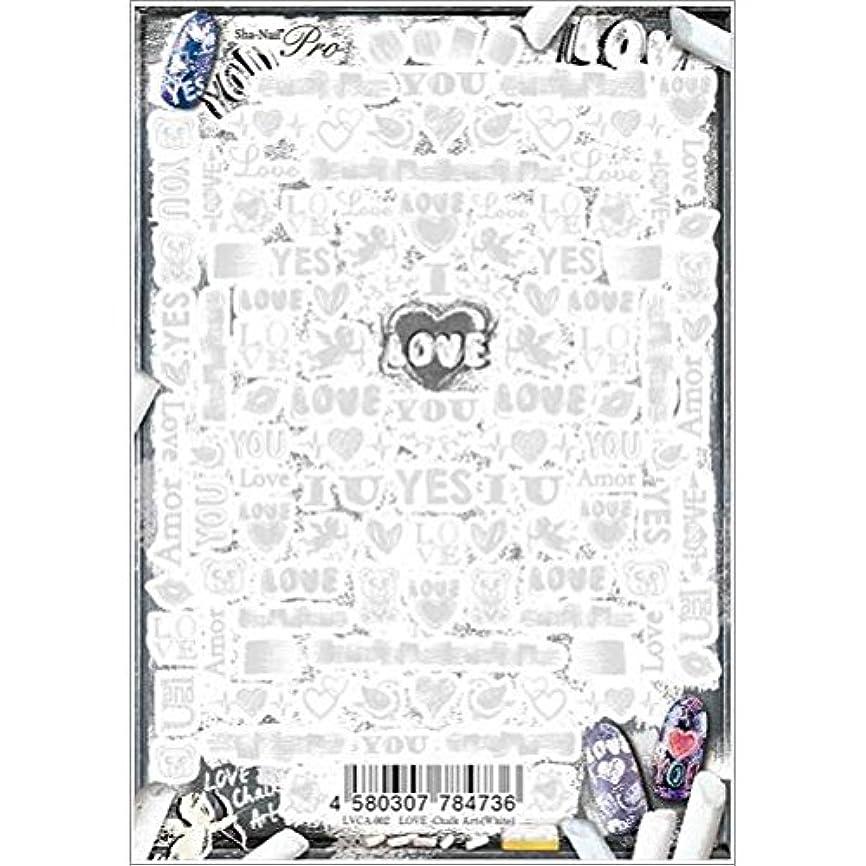 罪やさしく生きているSha-Nail Pro ネイルシール ラブ-チョークアート-(ホワイト) LVCA-002