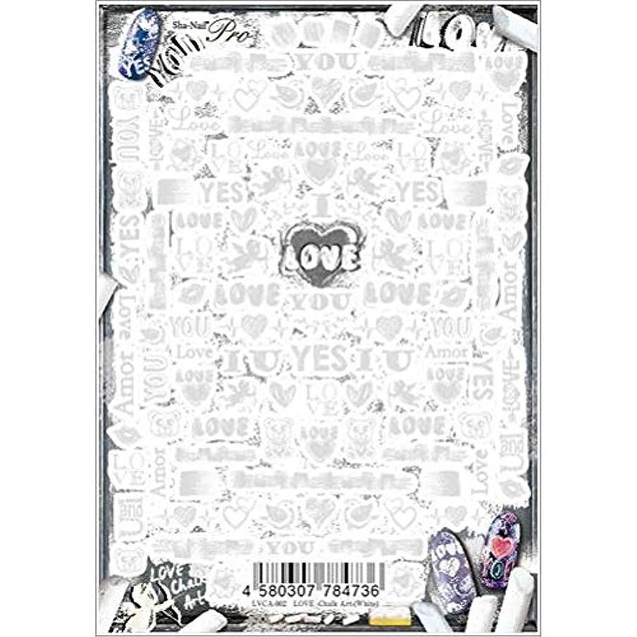 Sha-Nail Pro ネイルシール ラブ-チョークアート-(ホワイト) LVCA-002