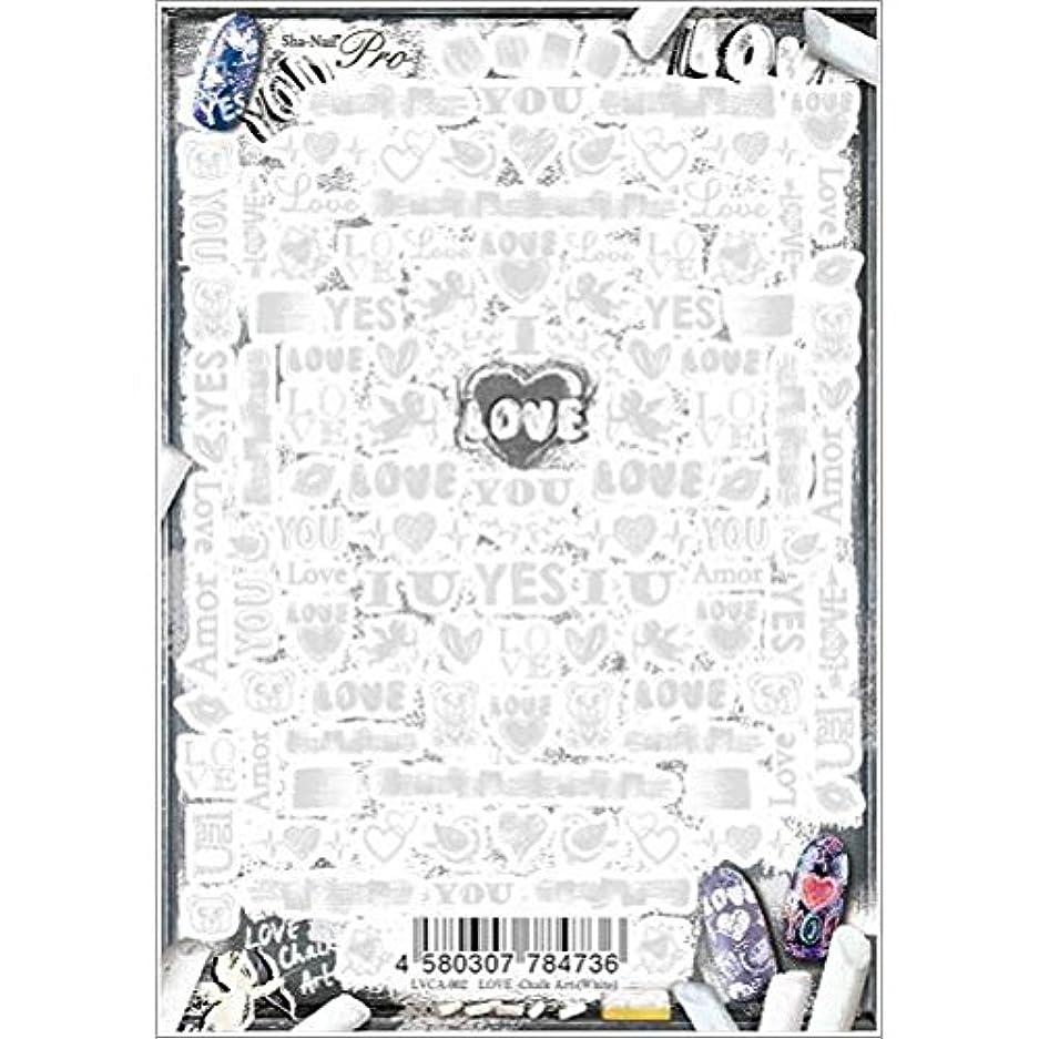 喜び先に克服するSha-Nail Pro ネイルシール ラブ-チョークアート-(ホワイト) LVCA-002