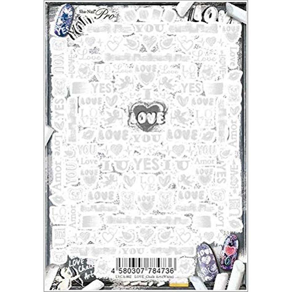 後方ウナギ岸Sha-Nail Pro ネイルシール ラブ-チョークアート-(ホワイト) LVCA-002