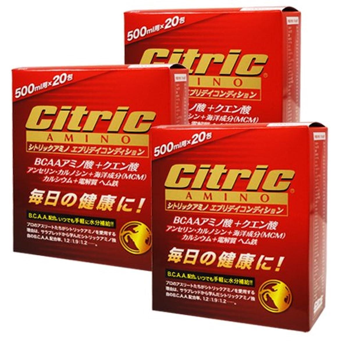 価格可愛い責めるシトリックアミノ エブリデイコンディション 120g(6g×20包)×3箱