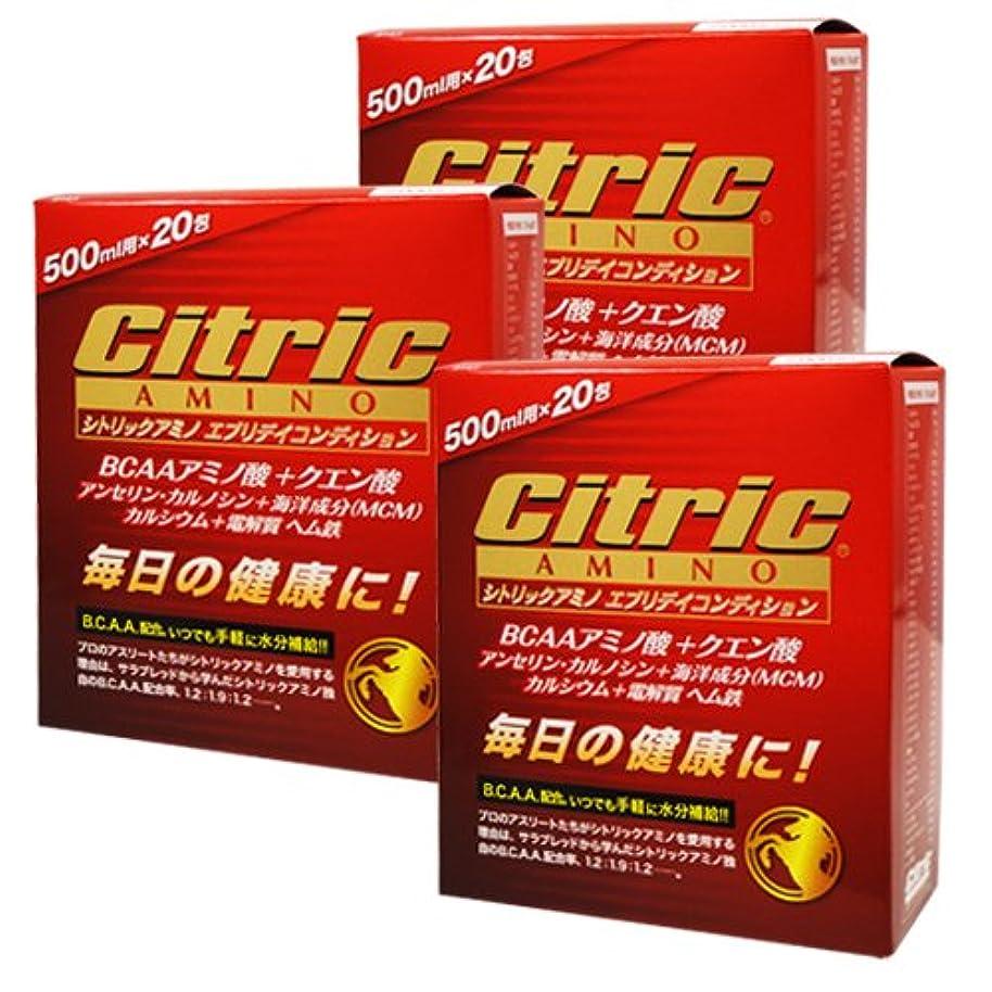 障害比べるブランドシトリックアミノ エブリデイコンディション 120g(6g×20包)×3箱
