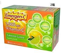 (海外直送品) 2箱 ビタミンC(1000mg) ドリンクミックス レモンライム味 (30パック入り) Vitamin C Fizzy Drink Mix (Lemon Lime) 30-Packets