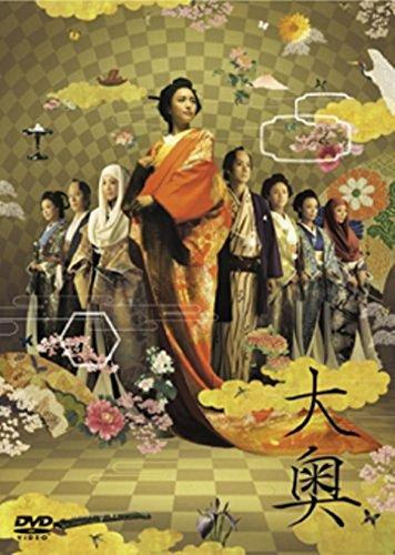 大奥('06)のイメージ画像