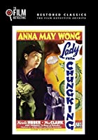 Lady from Chungking (The Film Detective Restored Version)【DVD】 [並行輸入品]